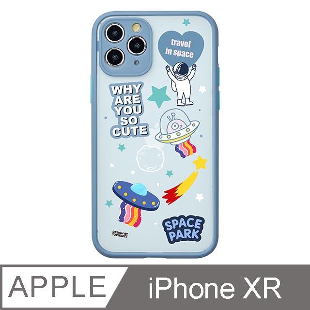 iPhone XR 6.1吋 探險宇宙之旅霧面防摔iPhone手機殼 魔力紫