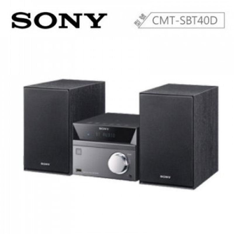 SONY 床頭音響 CMT-SBT40D