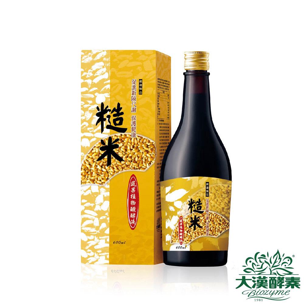 【大漢酵素】糙米蔬果植物醱酵液(600ml/瓶)