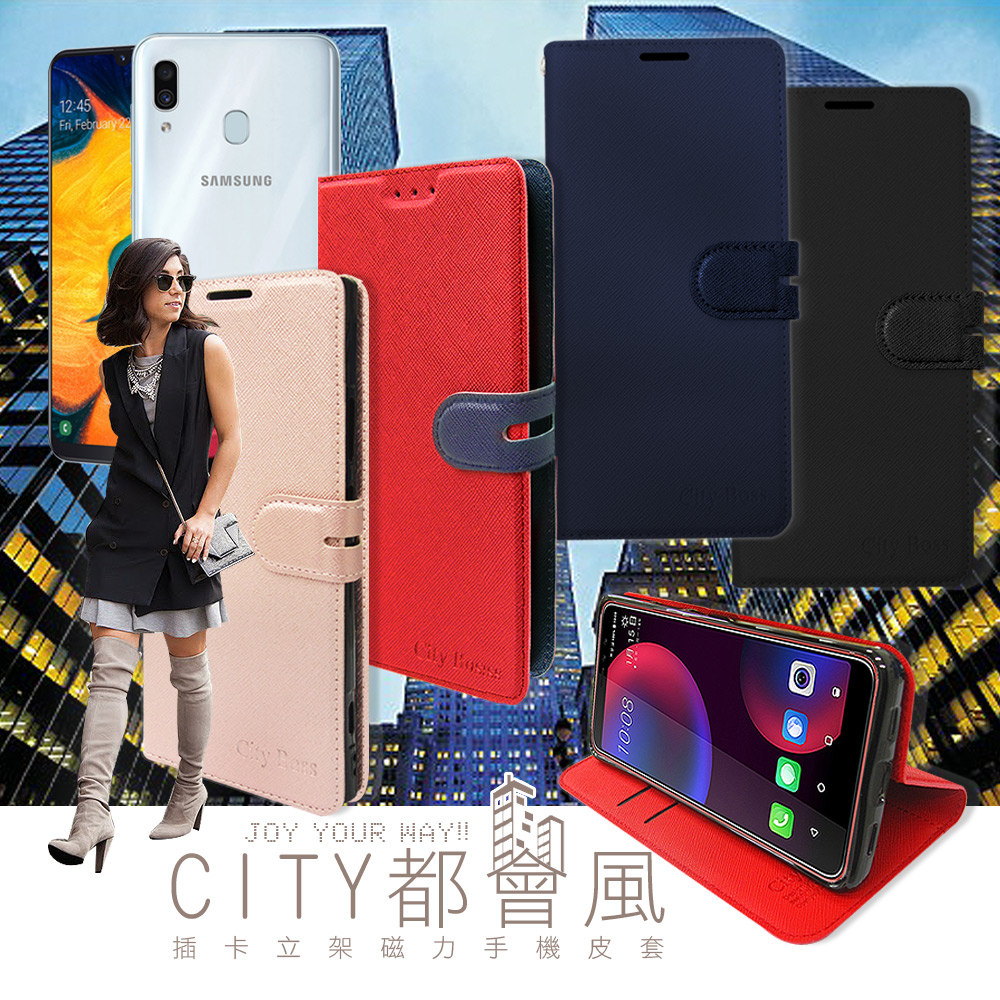 CITY都會風 三星 Samsung Galaxy A30/A20共用款 插卡立架磁力手機皮套 有吊飾孔(玫瑰金)