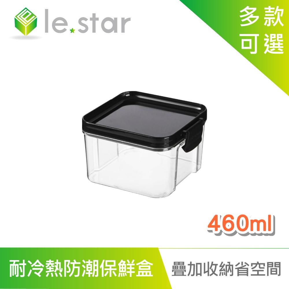 lestar 耐冷熱多用途食物密封防潮保鮮盒 460ml 黑色