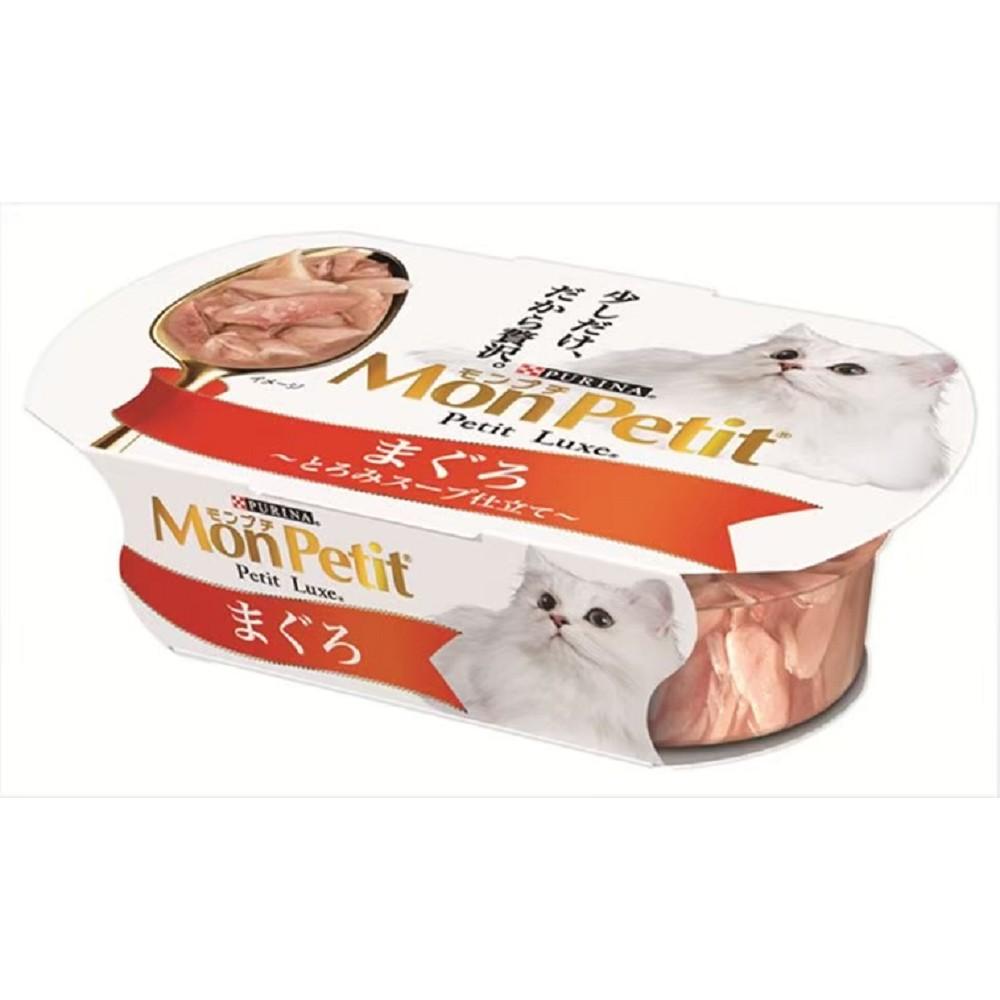 MonPetit 貓倍麗珍饌餐盒 57g 12入 上等鮮嫩鮪魚