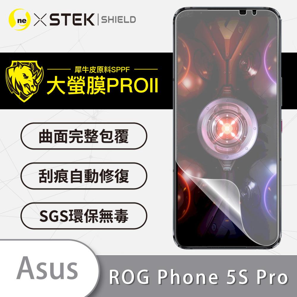 【大螢膜PRO】ASUS ROG Phone5S Pro 螢幕保護貼 磨砂霧面15%抗藍光輻射 MIT犀牛皮緩衝撞擊自動修復SGS環保無毒 專利貼合治具