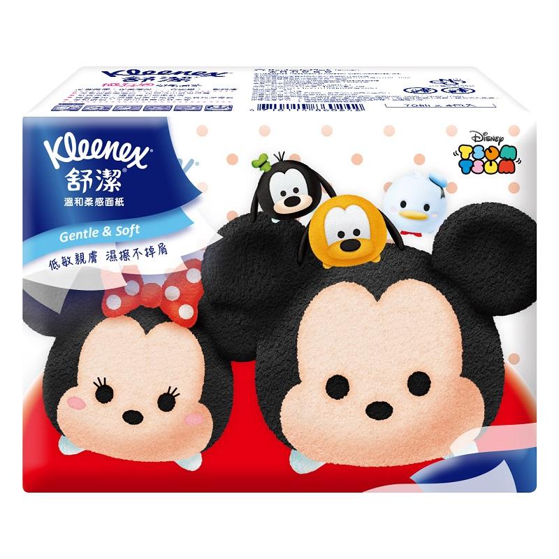 【舒潔】迪士尼旅行包(70張x4包)x8組(共32包)