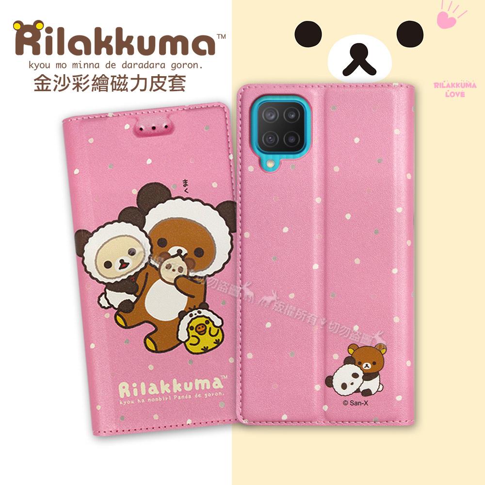 日本授權正版 拉拉熊 三星 Samsung Galaxy M12 金沙彩繪磁力皮套(熊貓粉)