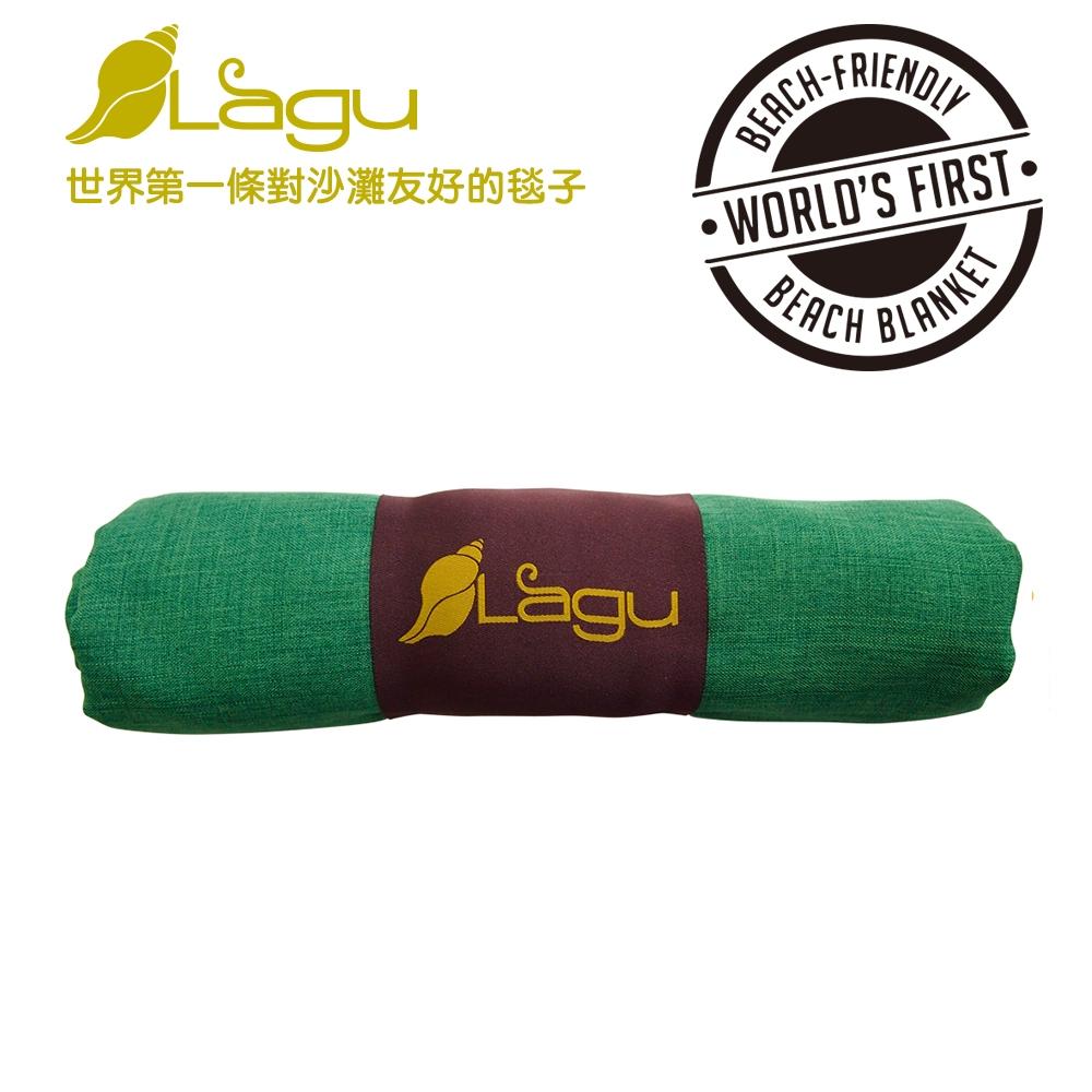 【澳洲Lagu】快乾防沙毯 (綠色)