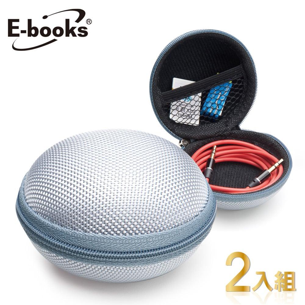 E-books U2 牛津布硬殼收納包-灰  2入組