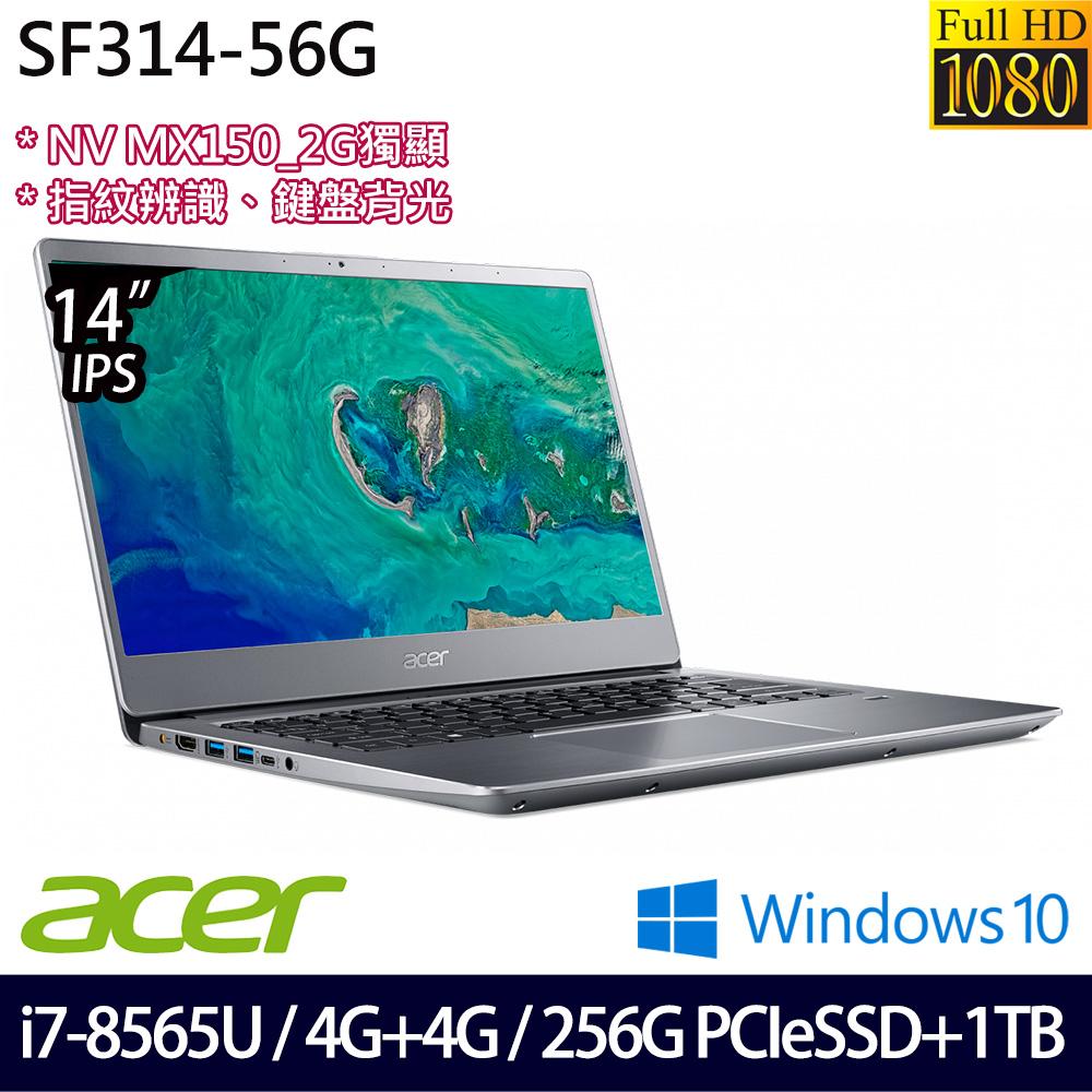 《Acer 宏碁》SF314-56G-74AE(14吋HD/i7-8565U/4G+4G/256GB PCIeSSD+1TB/Win10/MX150 2G獨顯)