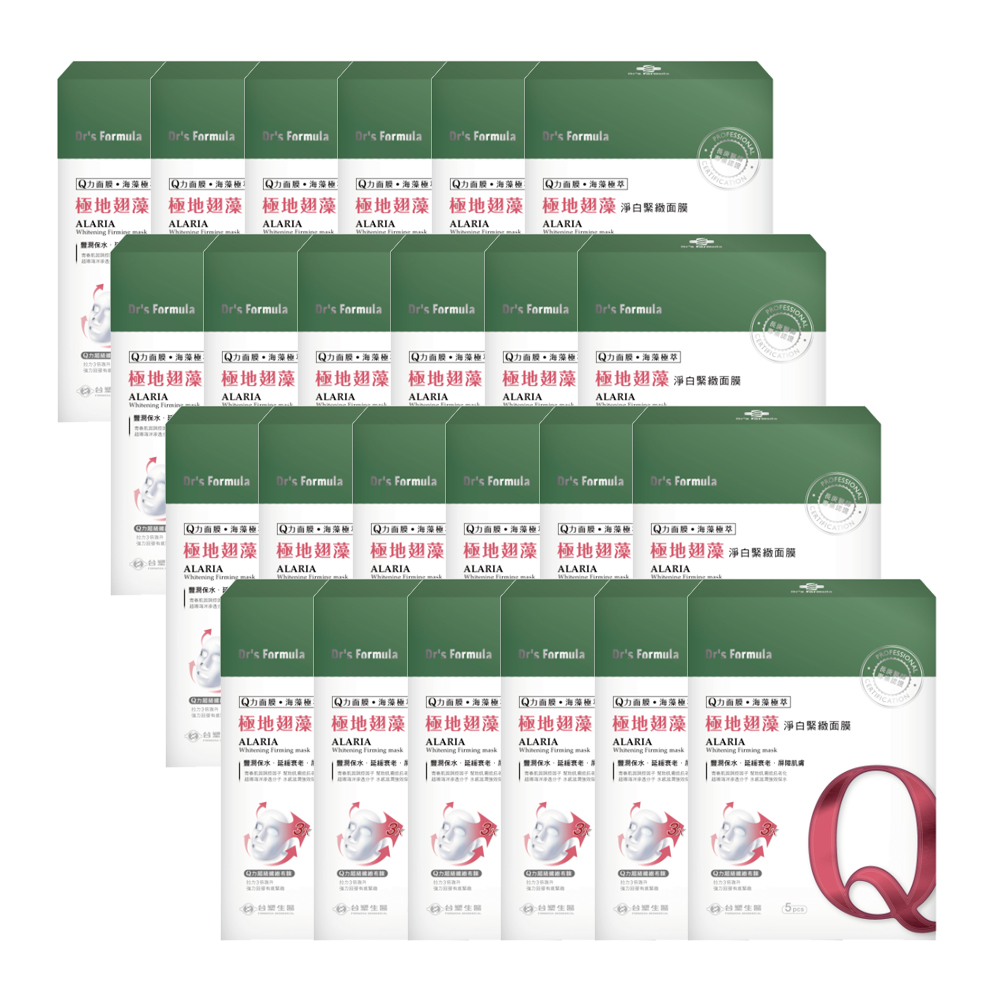 《台塑生醫》Dr's Formula極地翅藻淨白緊緻面膜(5片裝)*24盒入