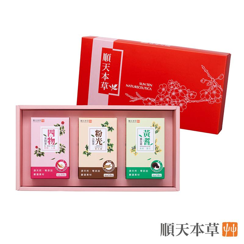 順天本草新春版-【養美元氣】禮盒