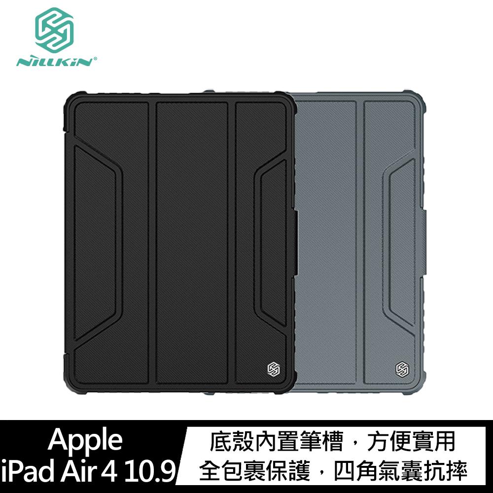 NILLKIN Apple iPad Air 4 10.9/Pro 11 2020 悍甲 Pro iPad 皮套(黑色)