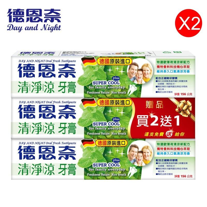德恩奈 清淨涼牙膏 156g(2+1)組合X2(共6件)