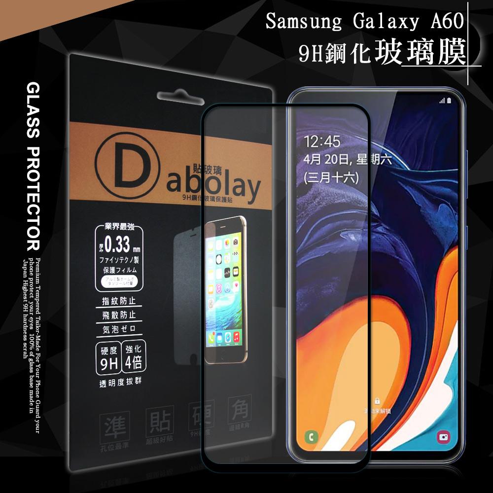 全膠貼合 三星 Samsung Galaxy A60 滿版疏水疏油9H鋼化頂級玻璃膜(黑)