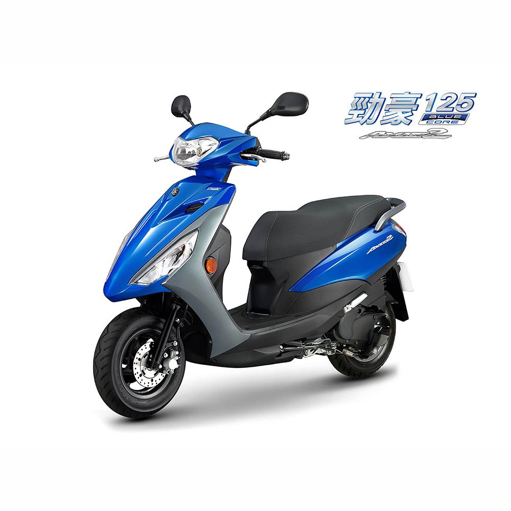 YAMAHA 山葉機車 AXIS-Z 勁豪125 日行燈版 碟煞7期 -2020年新車
