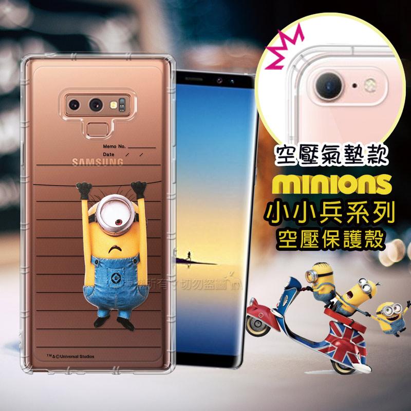 官方授權 Minions小小兵 Samsung Galaxy Note9 空壓安全手機殼(筆記本)