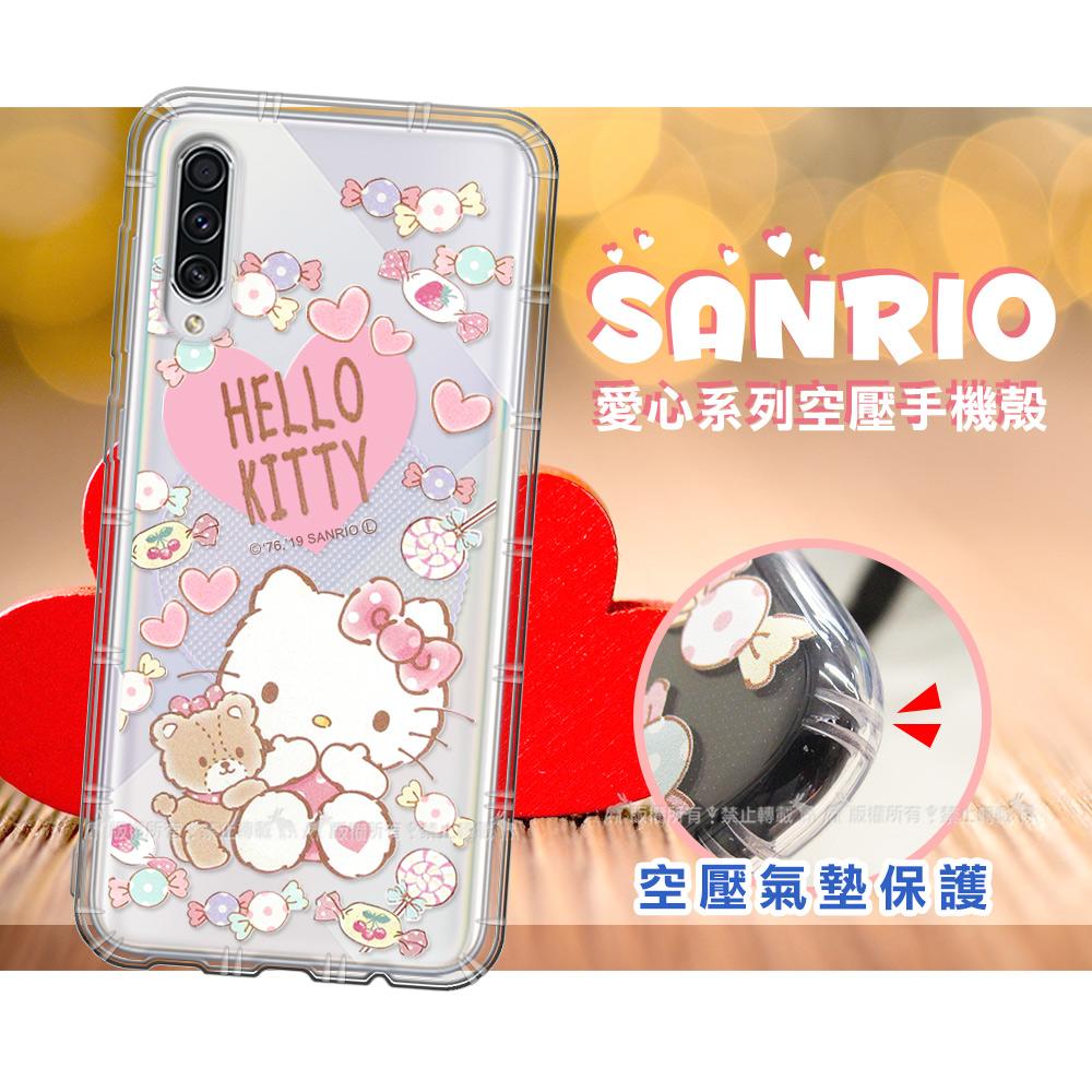 三麗鷗授權 Hello Kitty凱蒂貓 三星 Samsung Galaxy A30s/A50s 共用款 愛心空壓手機殼(吃手手)