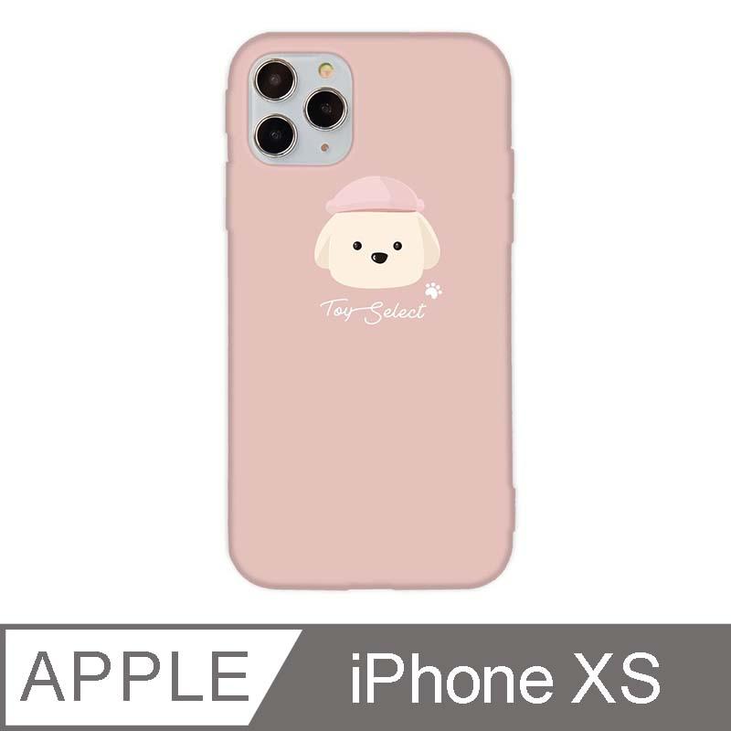 iPhone X/Xs 5.8吋 文藝貴賓狗iPhone手機殼 奶油貴賓 夢幻粉