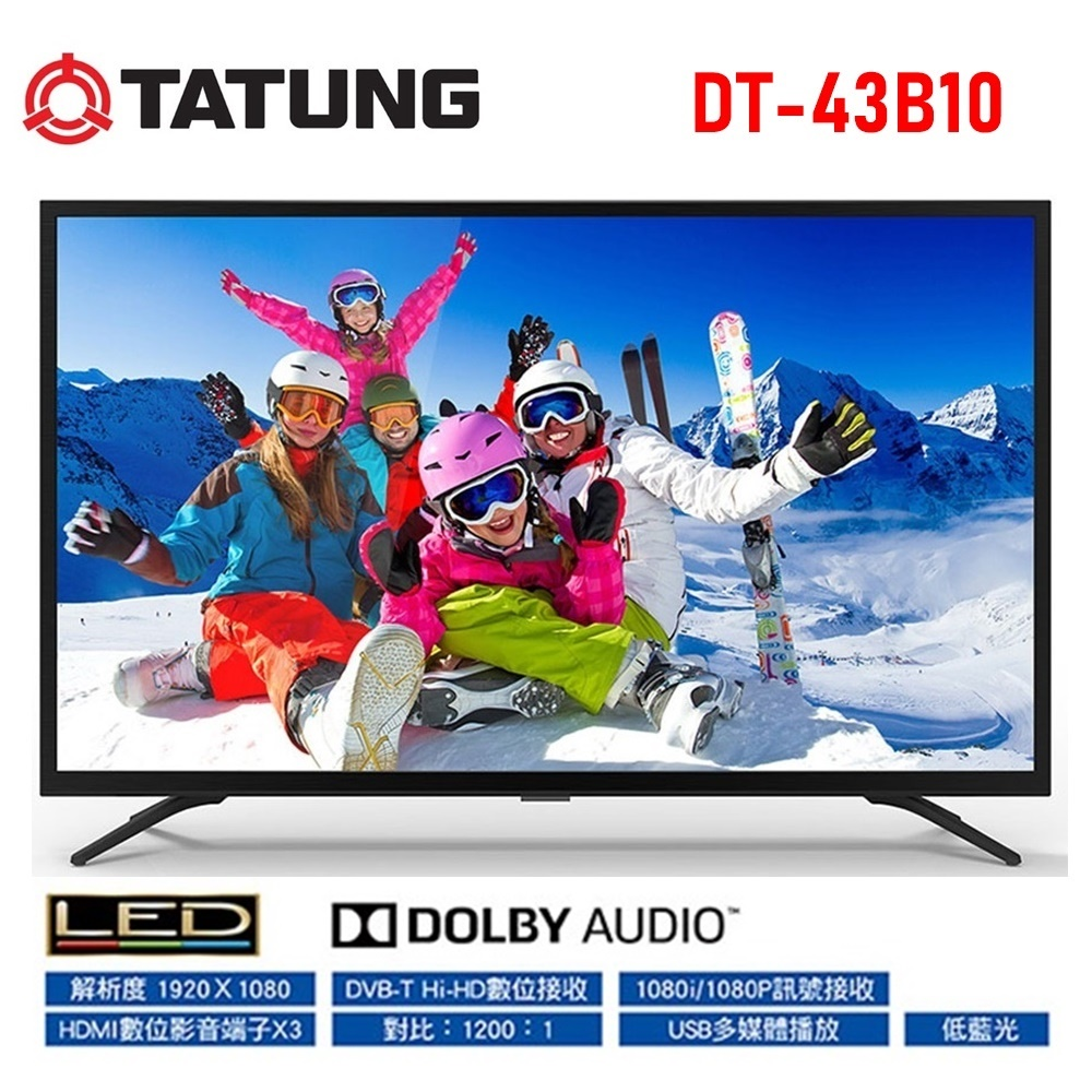 【TATUNG 大同】43吋多媒體液晶顯示器+視訊盒DT-43B10 加送數位電視天線