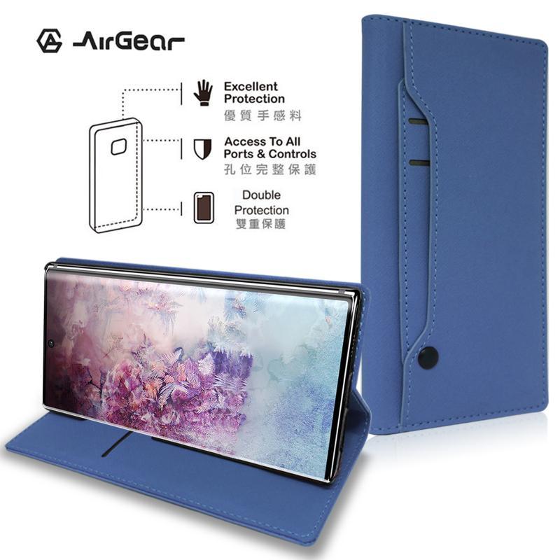 AirGear 側掀皮套 SAMSUNG Galaxy Note10 +藍