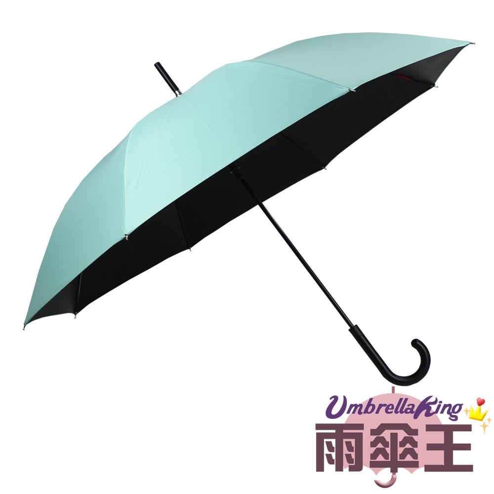 【雨傘王】BigRed 青春無敵 - 綠色 (終身免費維修)