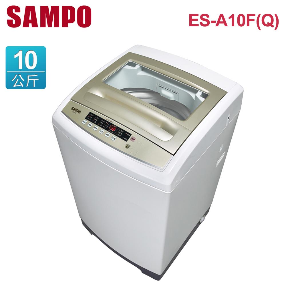 【SAMPO聲寶】10公斤單槽全自動洗衣機ES-A10F(Q) 基本安裝