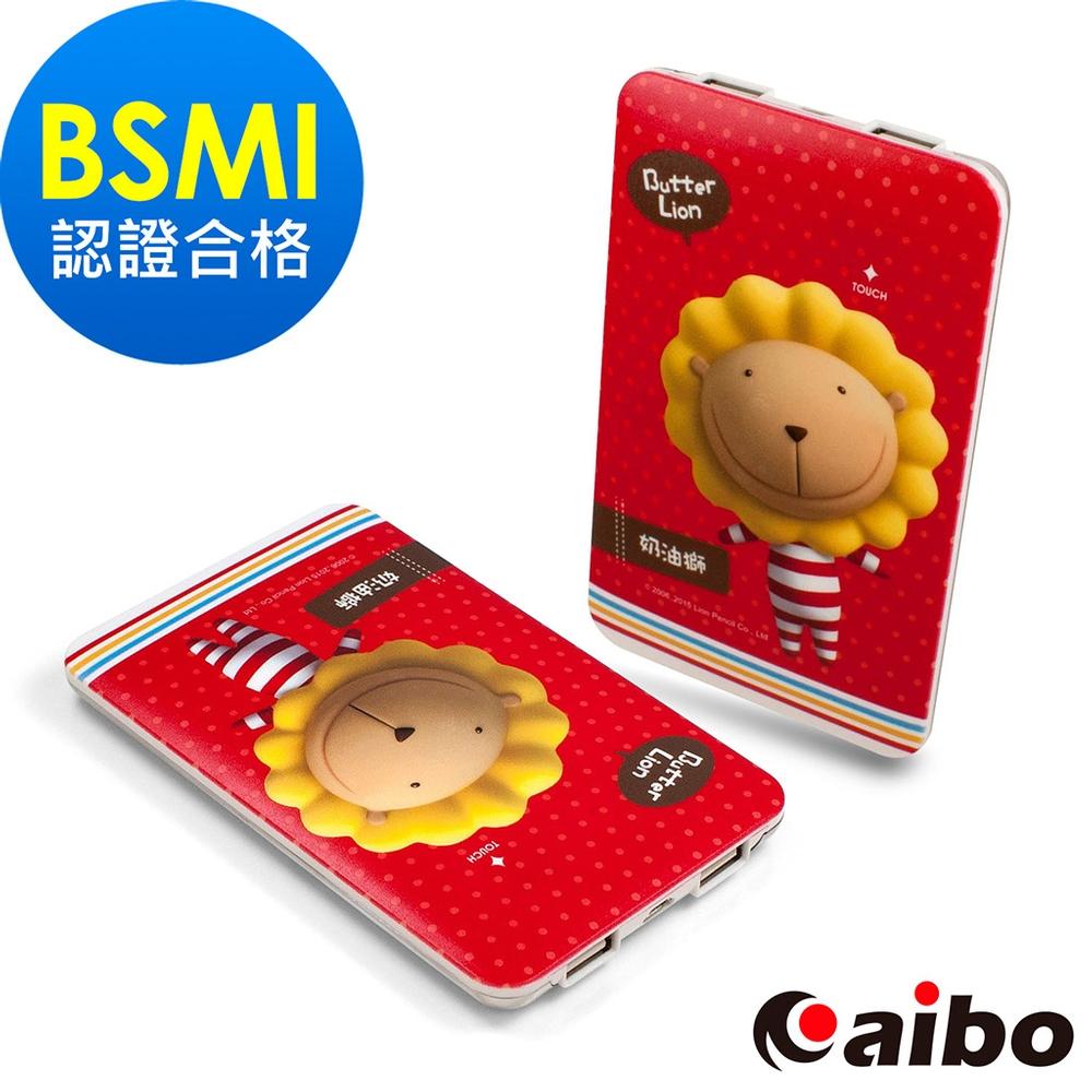 【奶油獅】MV72K 大容量行動電源 7200mAh (ATL電芯)-熱情紅