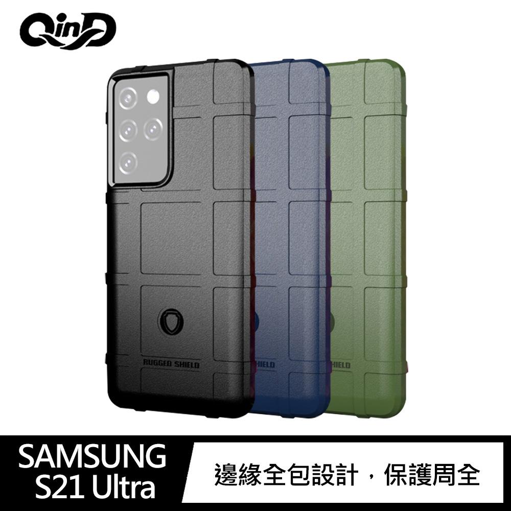 QinD SAMSUNG Galaxy S21 Ultra 戰術護盾保護套(軍綠)