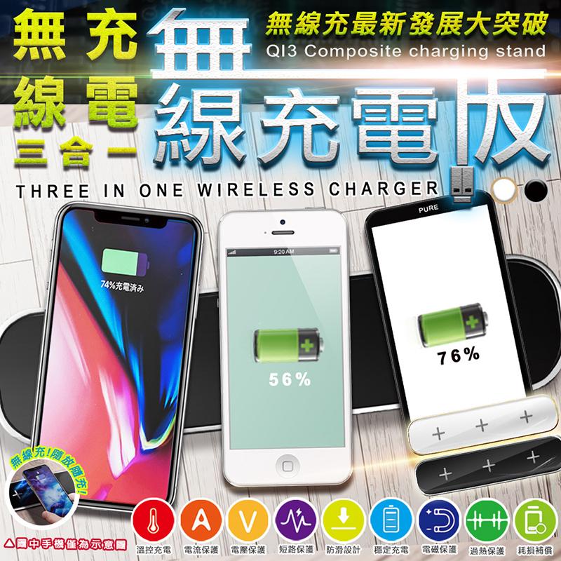 【U-ta】隨放隨充多功能無線充電板QI-3(通過NCC認證)白色