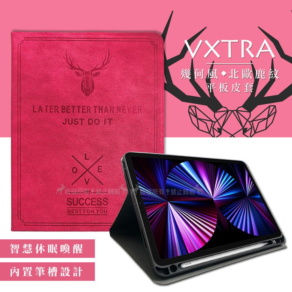 二代筆槽版 VXTRA iPad Pro 11吋 2021/2020版通用 北歐鹿紋平板皮套 保護套(蜜桃紅)