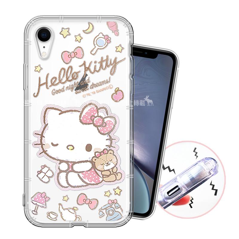 三麗鷗授權 Hello Kitty凱蒂貓 iPhone XR 6.1吋 甜蜜系列彩繪空壓殼(小熊)
