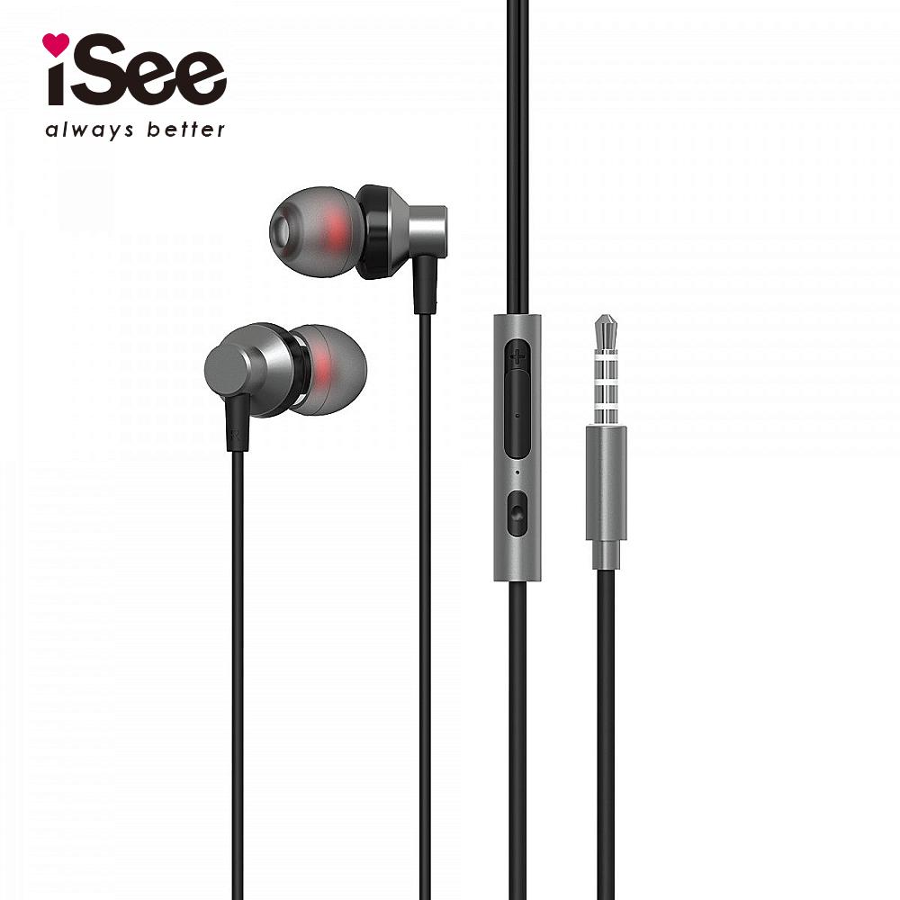iSee 智慧型手機專用通話及音樂金屬耳麥-雲河灰 IS-MHS819G