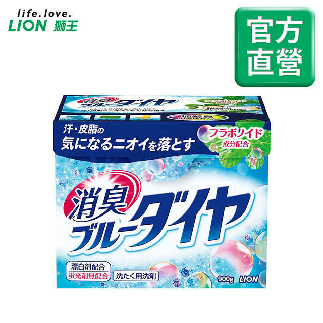 日本獅王酵素消臭濃縮洗衣粉900gX4
