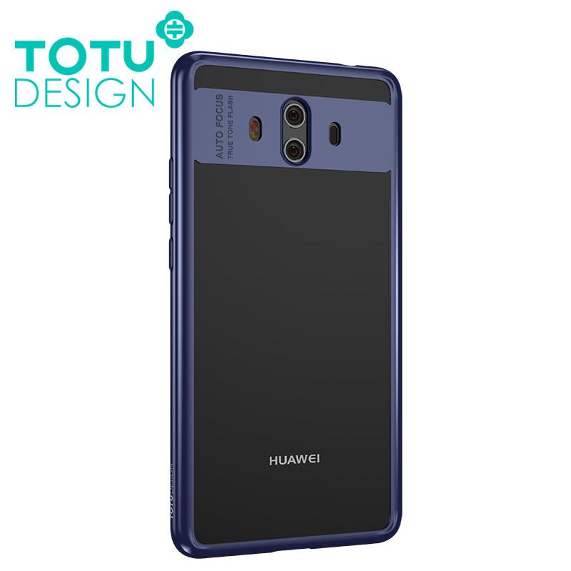 【TOTU台灣官方】晶彩系列 華為 Mate 10 防摔殼 全包 鏡片 軟邊 手機殼 掛繩孔 HUAWEI 藍色