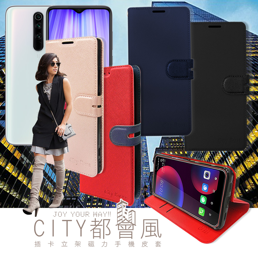 CITY都會風 紅米Redmi Note 8 Pro 插卡立架磁力手機皮套 有吊飾孔 (玫瑰金)