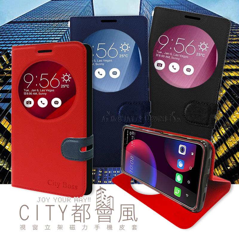 CITY都會風 ASUS ZenFone 2 Laser ZE550KL 視窗立架磁力手機皮套 有吊飾孔 (承諾黑)