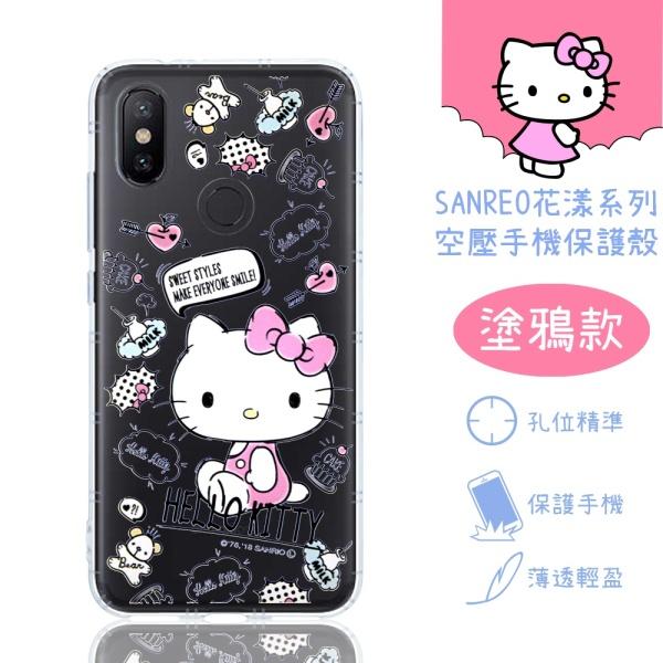 【Hello Kitty】小米A2 花漾系列 氣墊空壓 手機殼(塗鴉)
