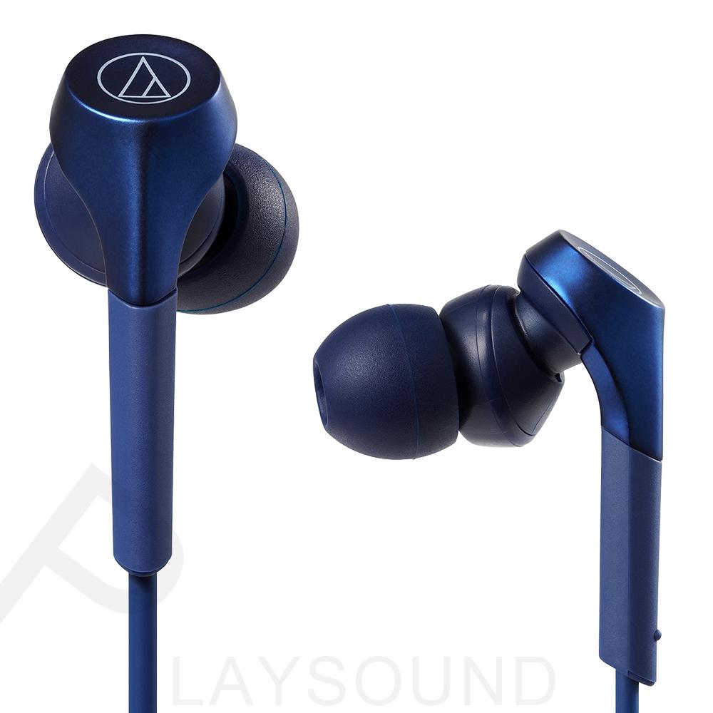鐵三角 ATH-CKS550X 藍色 重低音 耳道式耳機