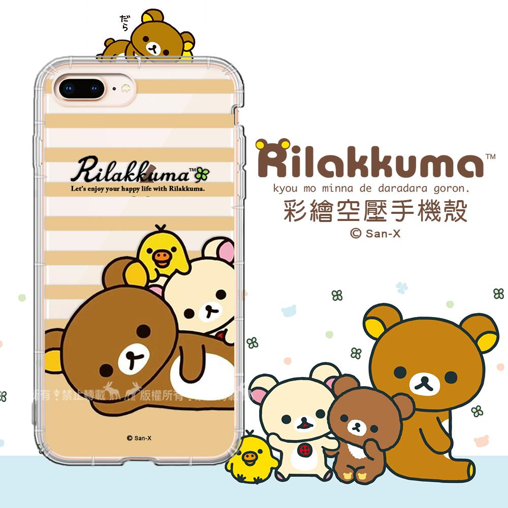 SAN-X授權 拉拉熊 iPhone 8 Plus/7 Plus 5.5吋 彩繪空壓手機殼(慵懶條紋)