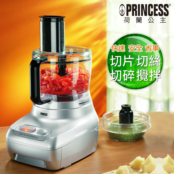 【PRINCESS|荷蘭公主】專業級食物處理機 221000