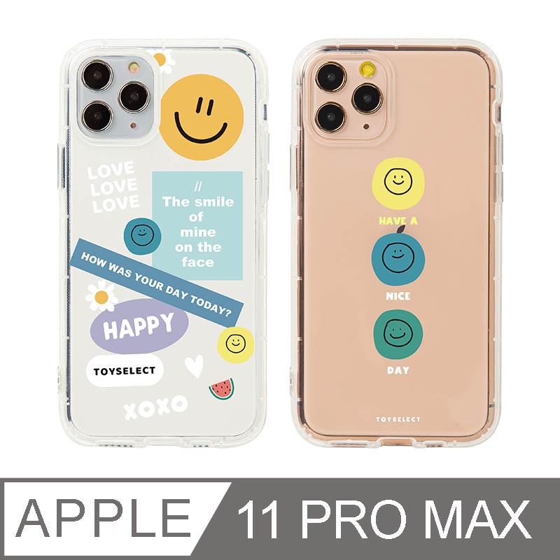 iPhone 11 Pro Max 6.5吋 Smilie微笑淡彩 三寶透明防摔iPhone手機殼 三寶