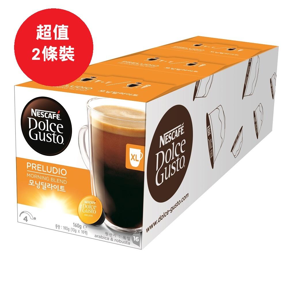 【雀巢 Nestle】雀巢咖啡 DOLCE GUSTO 美式晨光咖啡膠囊(特大杯)(16顆/盒,共3盒)