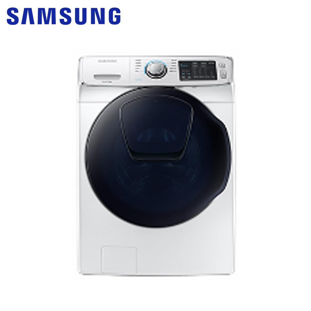 回函送★【SAMSUNG三星】17KG變頻滾筒洗脫洗衣機WF17N7510KW