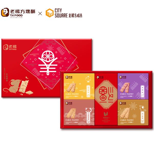 預購《老楊》金鼠報喜禮盒(葷)