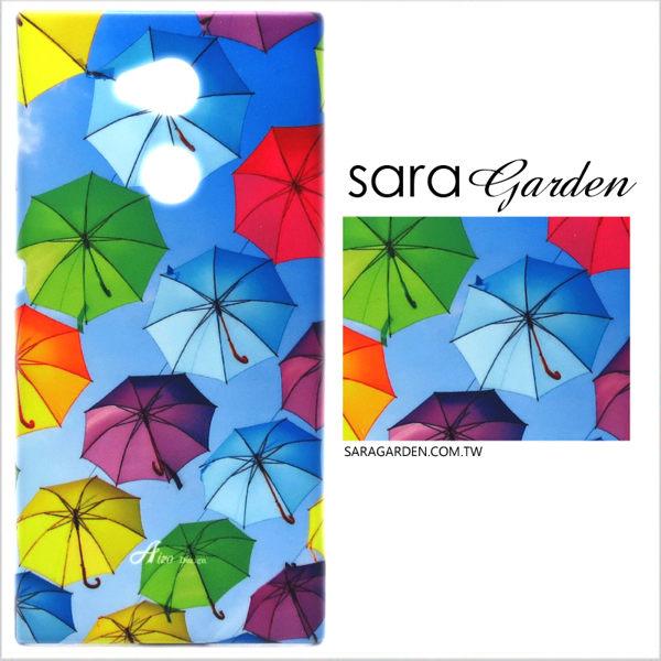 【AIZO】客製化 手機殼 SONY XA Ultra 保護殼 硬殼 彩虹雨傘