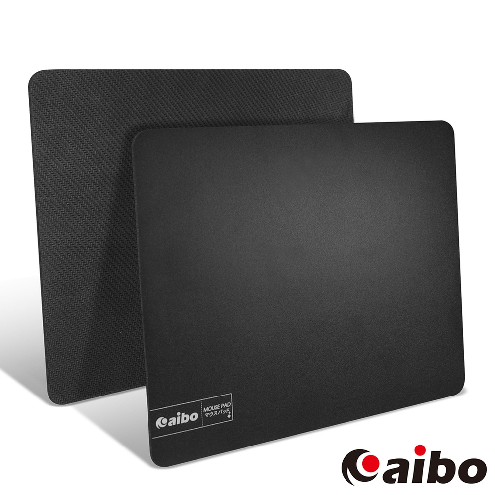 aibo PVC表層 輕巧高滑順滑鼠墊(18x22cm)