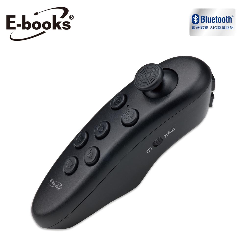 E-books V2 藍牙VR遊戲搖桿