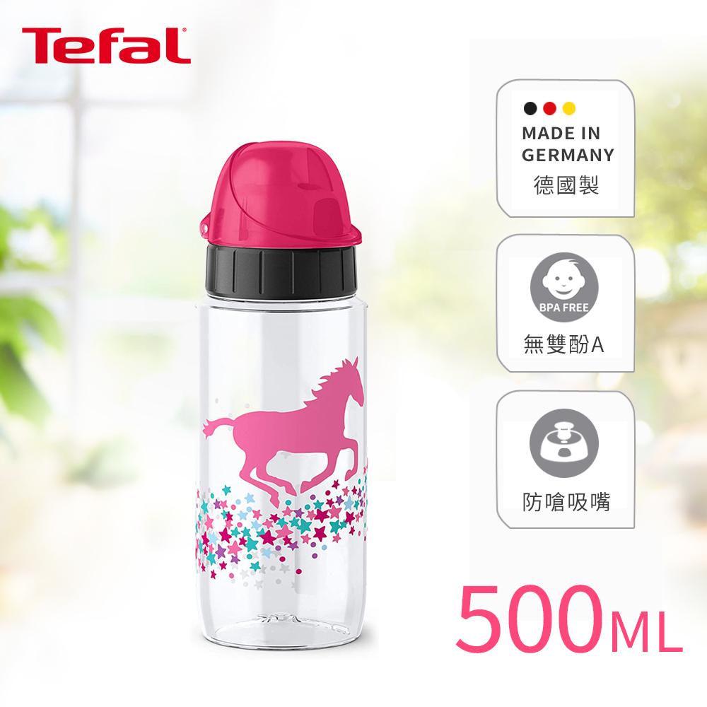 法國特福 K3171112 Tritan隨行瓶 0.5L-天馬