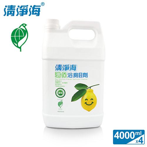 【清淨海】環保浴廁清潔劑(檸檬飄香)4000ml(4入組)