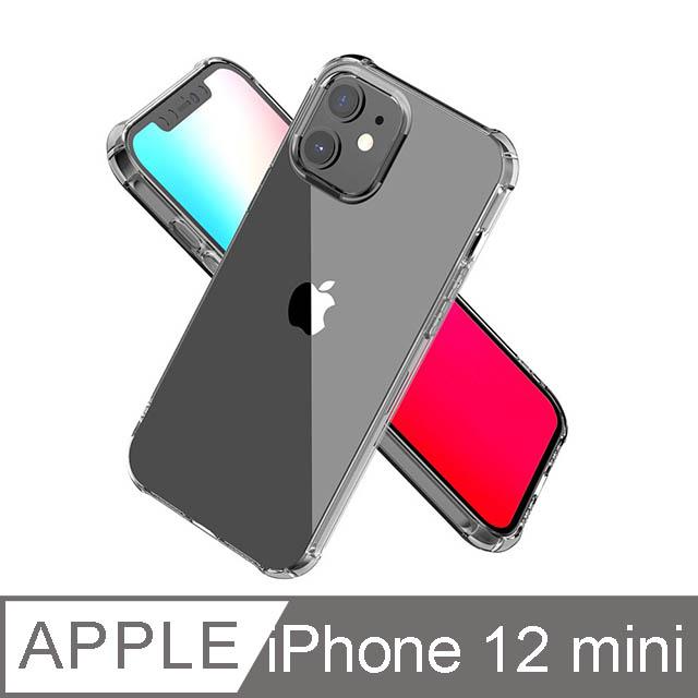 iPhone 12 Mini 5.4吋 BLAC全氣囊轉聲防摔iPhone手機殼 薄霧透黑