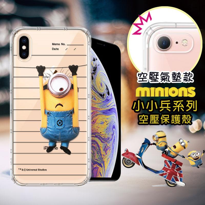 官方授權 Minions小小兵 iPhone Xs Max 6.5吋 空壓安全手機殼(筆記本)